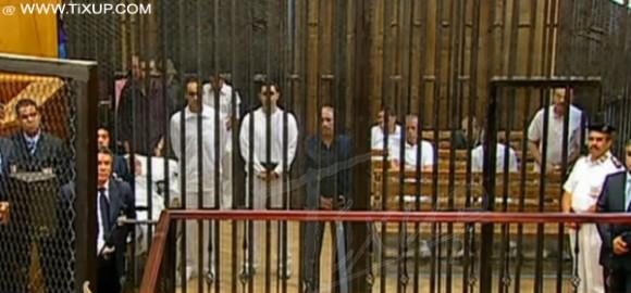 Box des accusés dont fait partie Hosni Moubarak