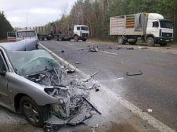 Accident 206