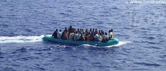 Migration Clandestine