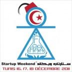 Start-Up Weekend - Tunis