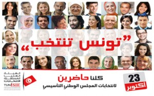 Elections 2011