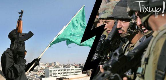 Hamas - Israel