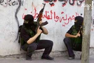 Hamas - Palestine