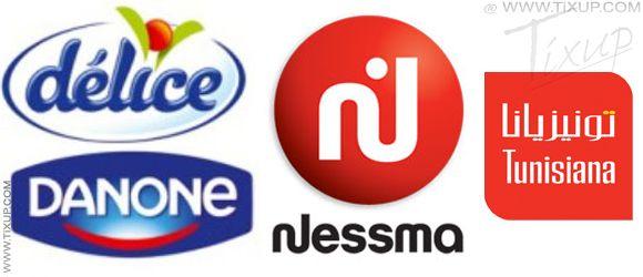 Délice Danone - Nessma TV - Tunisiana