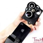 Lens Dial Case pour iPhone 4 & iPhone 4S