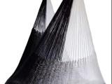 V Weave hammock – Black to grey