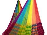 V Weave hammock – Inverso