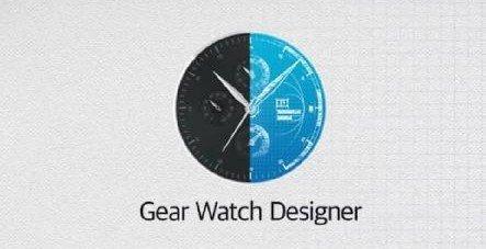 Gear Watch Designer Update
