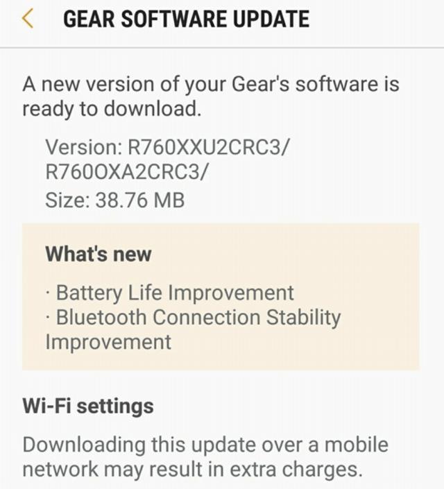 Gear S3 Update