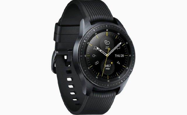 Galaxy Watch Update