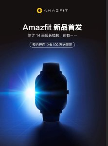 New Amazfit Smartwatches