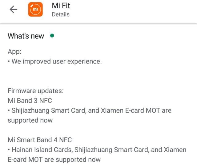 Mi Band 4 NFC Update