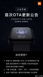 Mi Watch Update