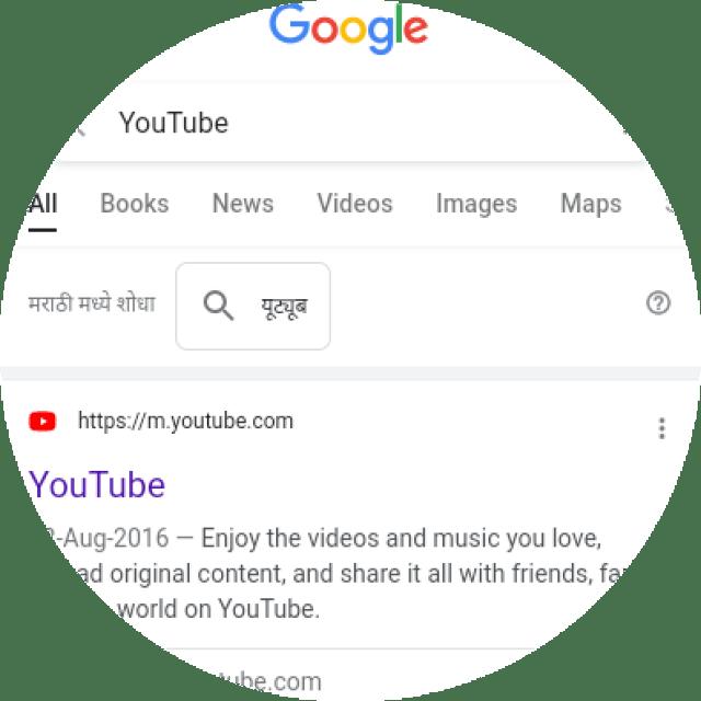 YouTube on Galaxy Watch 4