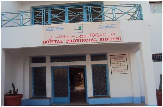 مستشفى إفني