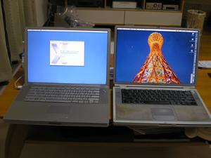 20051026_PowerBookG4s.jpg