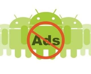 Android istenmeyen reklamları engelleme Yöntemi