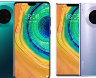Huawei Mate 30 Pro ve Mate 30 bir güncelleme daha alıyor