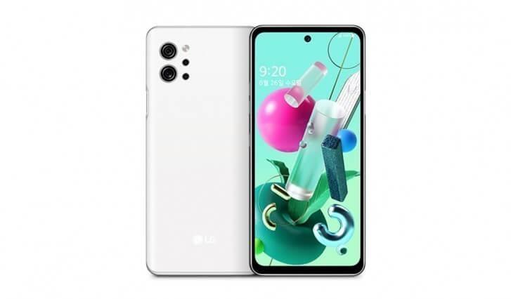 LG Q92 5G Resmi Olarak Duyuruldu 14