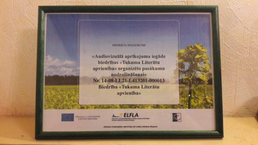 """Audiovizuālā aprīkojuma iegāde biedrības """"Tukuma Literātu apvienība"""" organizēto pasākumu nodrošināšanai"""