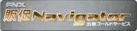 引用商標3・商標登録第5500935号