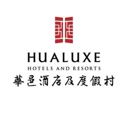 TMC Academy Singapore Industry Partners - Hualuxe Hotels and Resorts