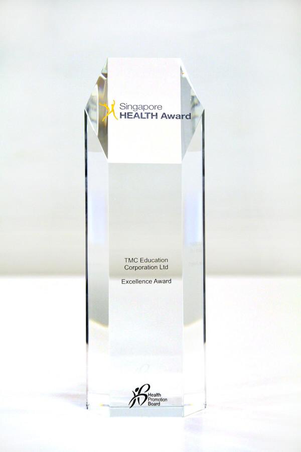 SHA2017 Trophy