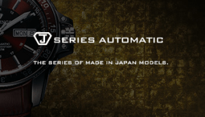 Series Automatic