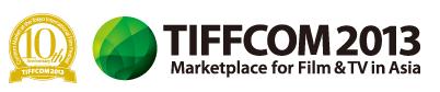 Tiffcom 2013