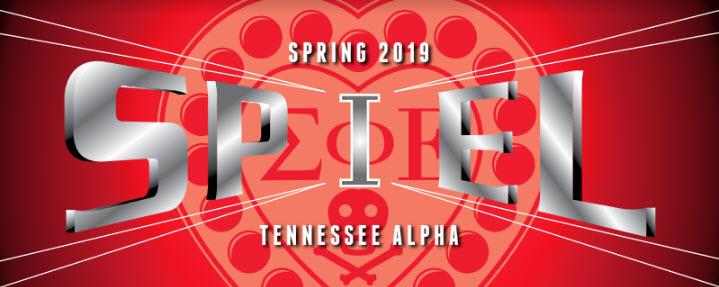 Spring 2019 Spiel Header