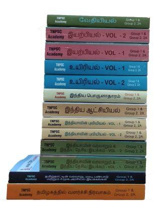 TNPSC Samacheer Books - Tamil
