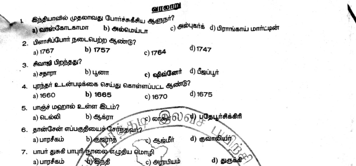 TNPSC History Model Question 13.05.2018