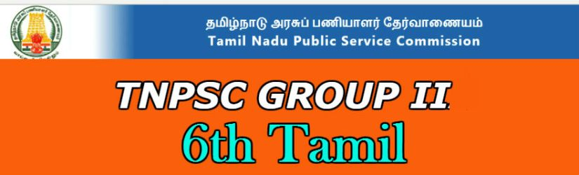 TNPSC Group 2 6th Tamil Model Question Paper Pdf file
