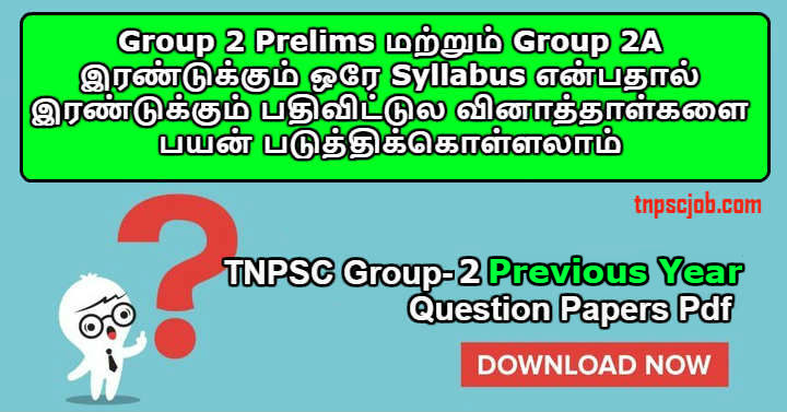 TNPSC Group 2 Previous Year Question Paper