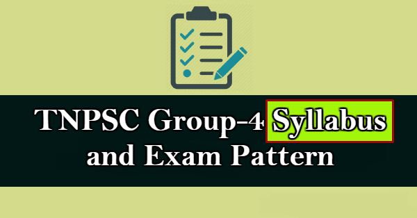 UPDATED] TNPSC Group 4 Syllabus in Tamil 2019 | CCSE IV Syllabus