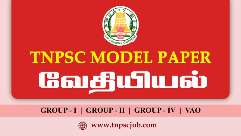 TNPSC Chemistry Model Papers with Answers