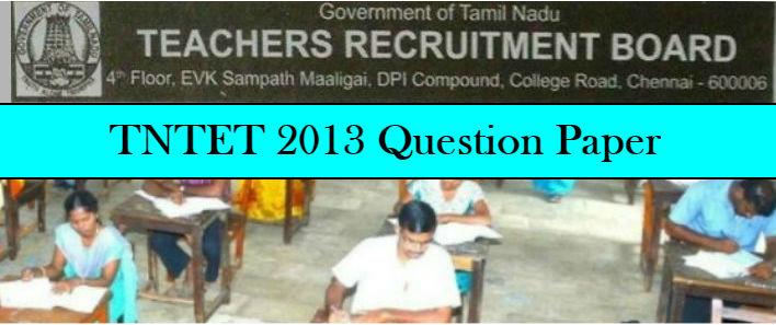 Download TNTET 2013 Question Paper