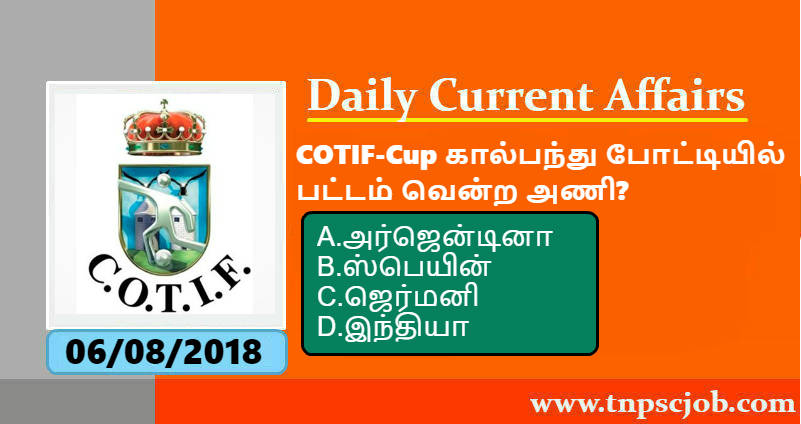 TNPSC Current Affairs 6th August 2018 | U-20 Foot ball world Cup
