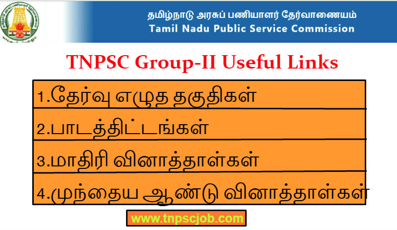 Useful Links for TNPSC Group 2 Preparation