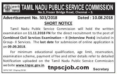 TNPSC Group 2 Notification Paper Ad