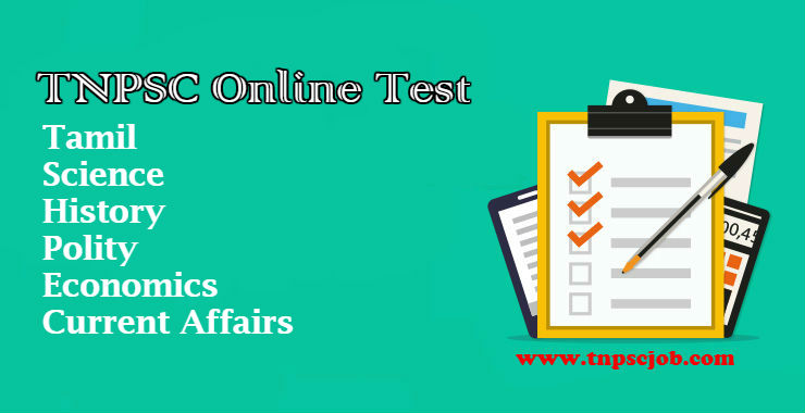 Free TNPSC Online Test