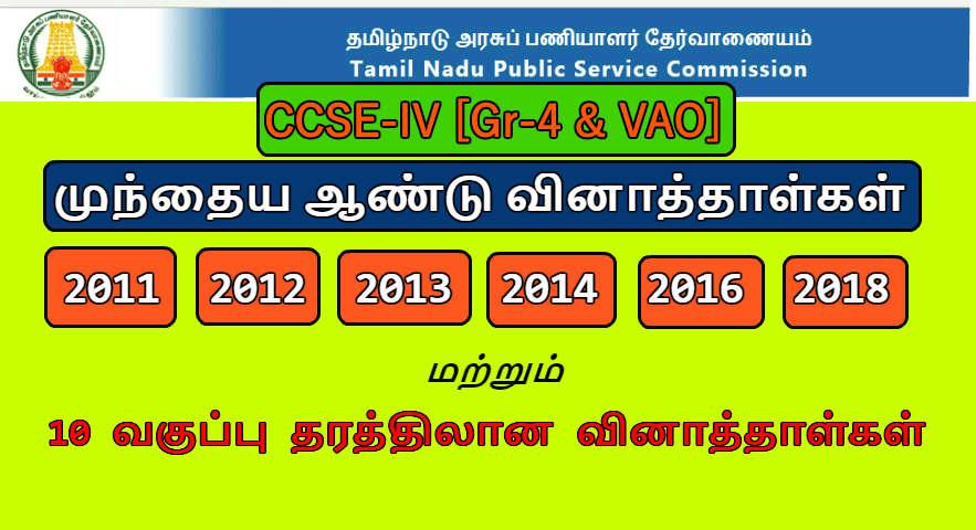 Group 4 Model Papers In Telugu Pdf