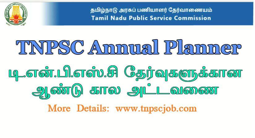 TNPSC Annual Planner 2018-2019
