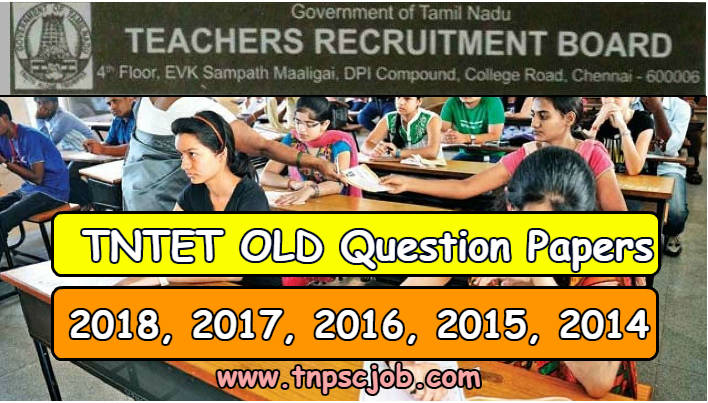 TNTET Previous Year Question Papers