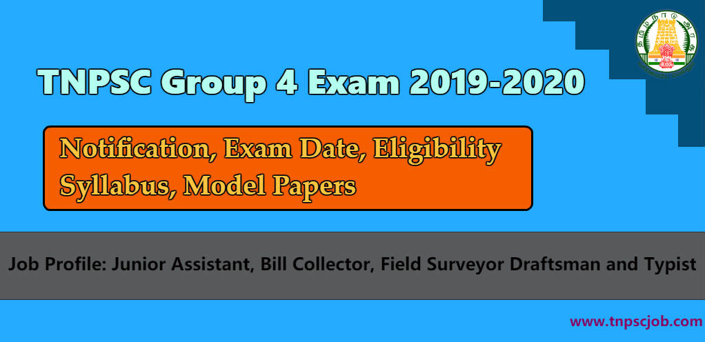 Tnpsc group 4 notification 2018 pdf