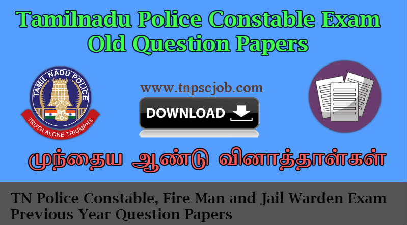 Vao Previous Year Question Paper Pdf