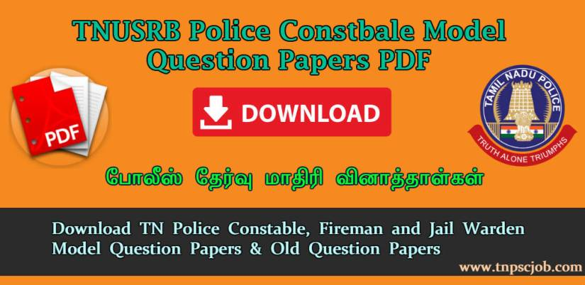 TN Police Constable Model Question Papers 2020