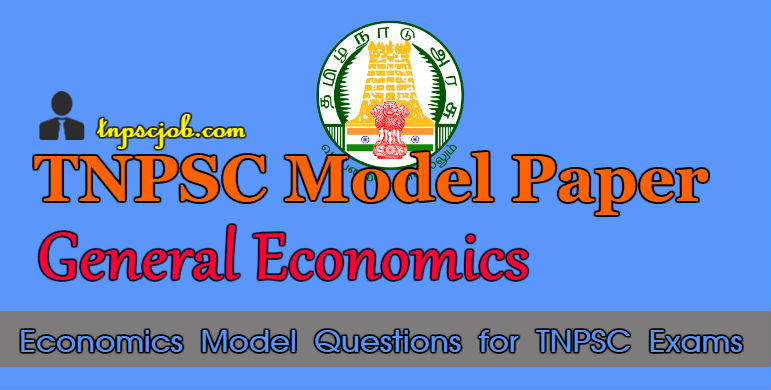 TNPSC Economics Model Question Papers in Tamil