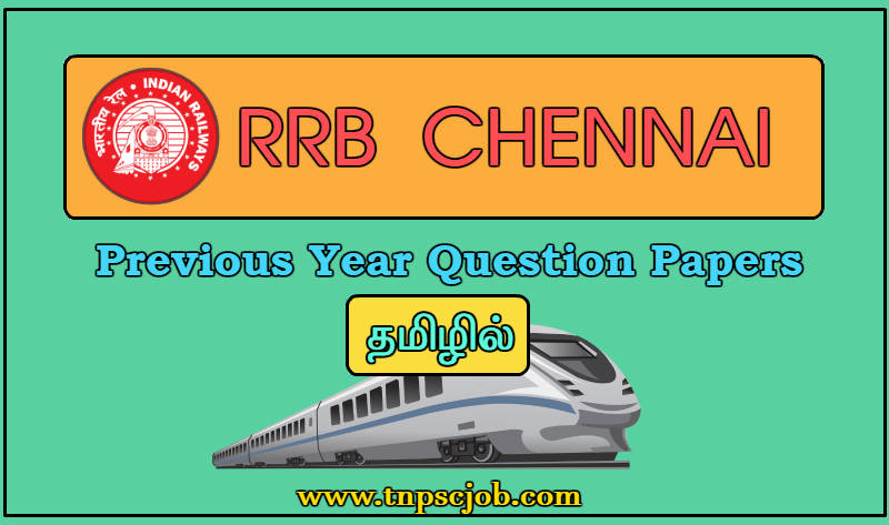 Railway RRB Previous Year Question Papers in Tamil