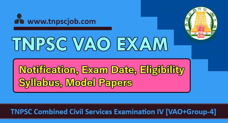 TNPSC VAO Exam 2019